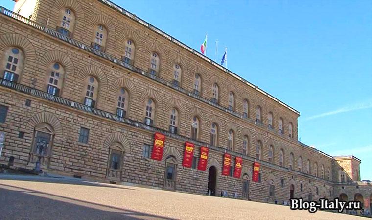 Дворец Питти, галерея современного искусства