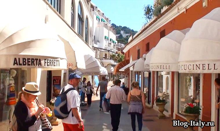 Торговая улица город Капри