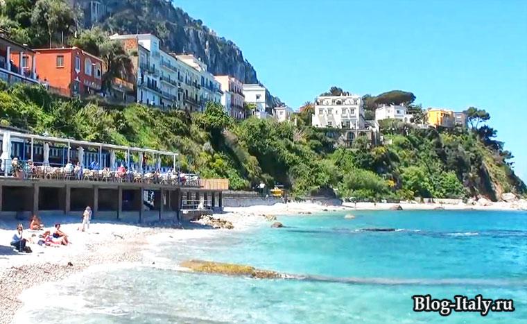 Капри море и пляж