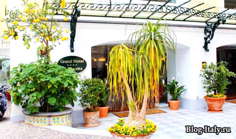 Отель в Сорренто
