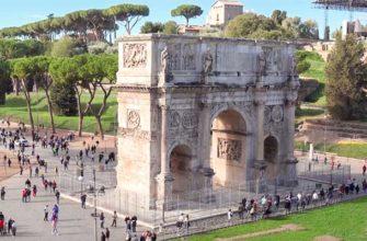 Достопримечательности в Риме