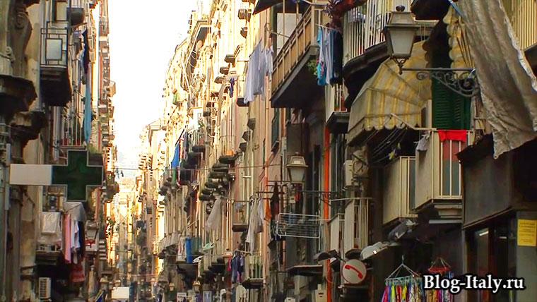 Городская улица в Неаполе