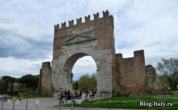 Триумфальная арка Августа Римини