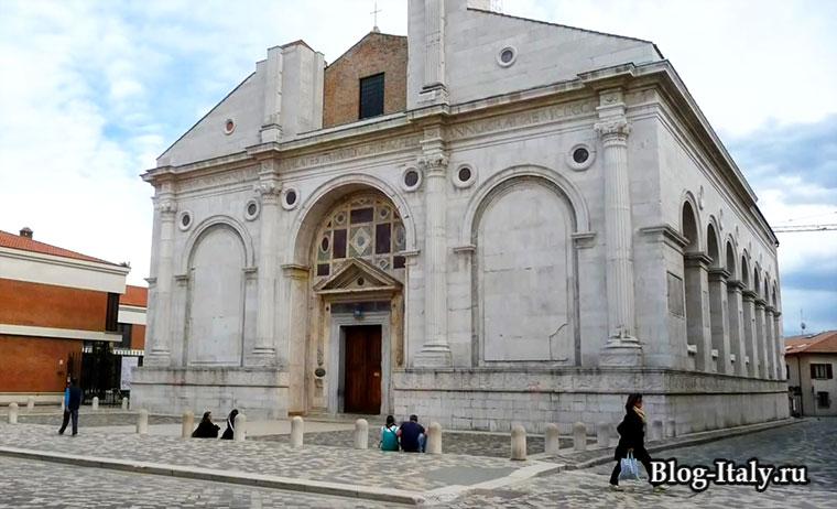 Храм Малатеста Римини