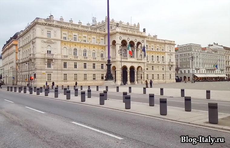Площадь единства Италии город Триест