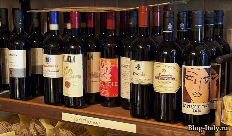 Тосканские вина в Сиене