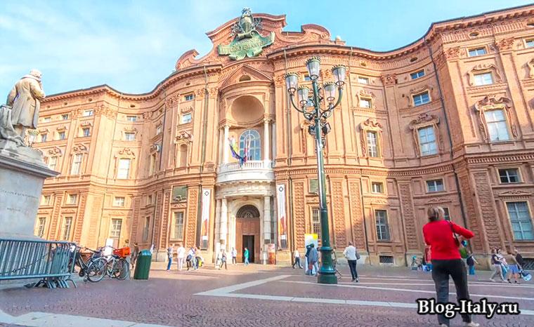 Дворец Кариньяно Турин