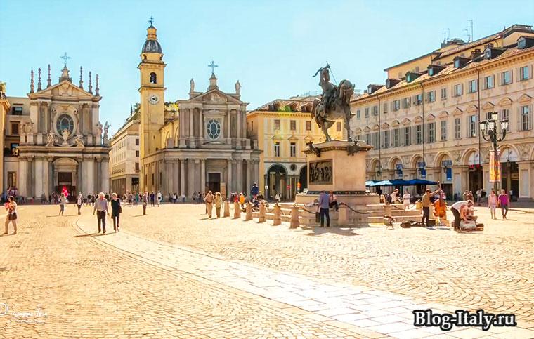 Площадь Кастелло в Турине