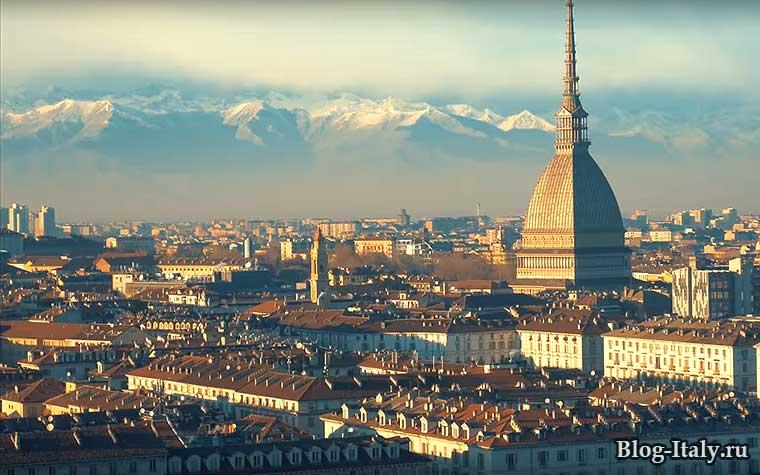 вид на Турин сверху, башня Моле Антонеллиана