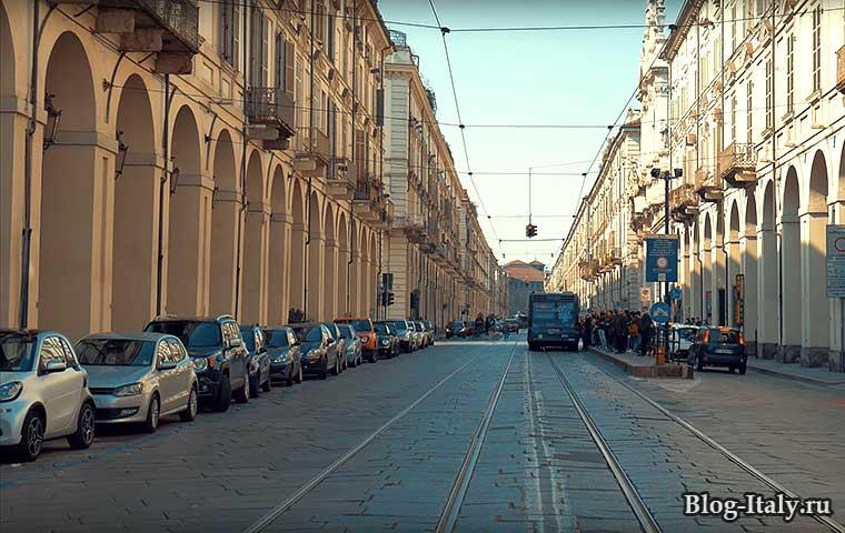 Улица в Турине