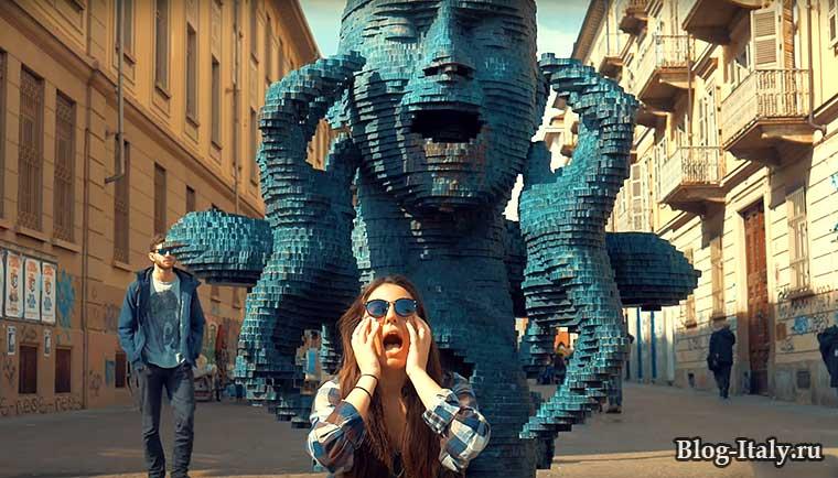 Современная скульптура в Турине