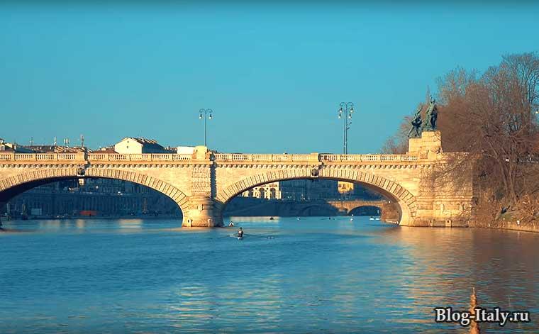 Мост в Турине