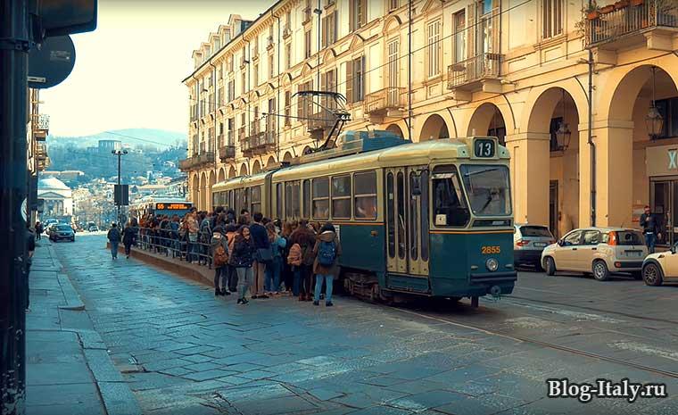Трамвай в Турине