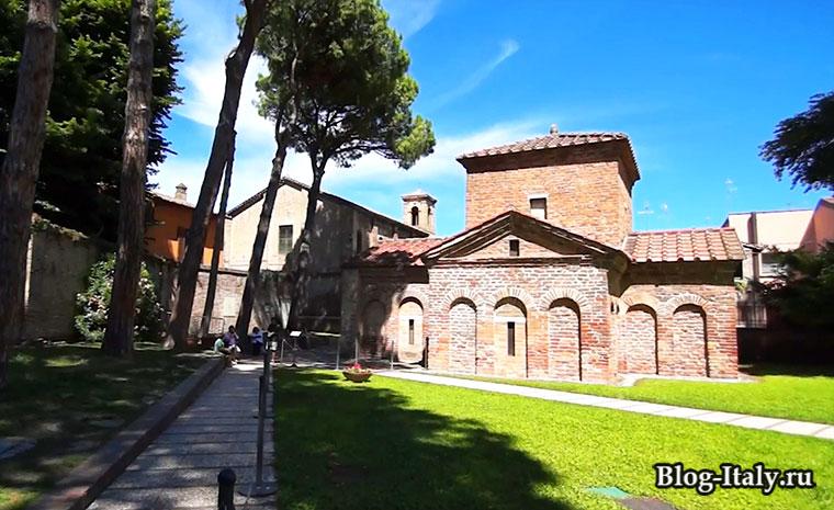 Мавзолей Галлы Плачидии город Равенна