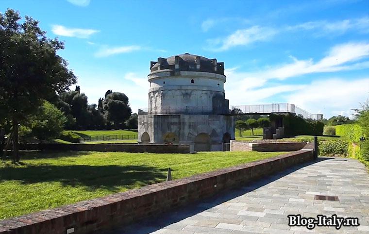 Мавзолей Теодориха город Равенна