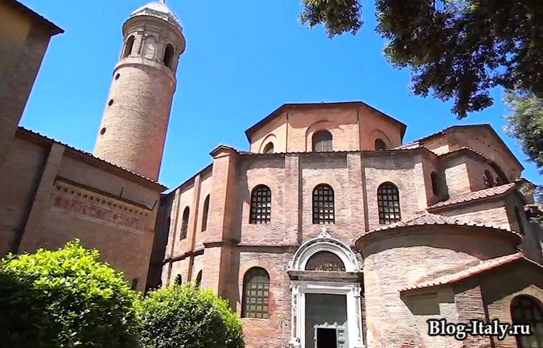 Базилика Сан-Витале город Равенна