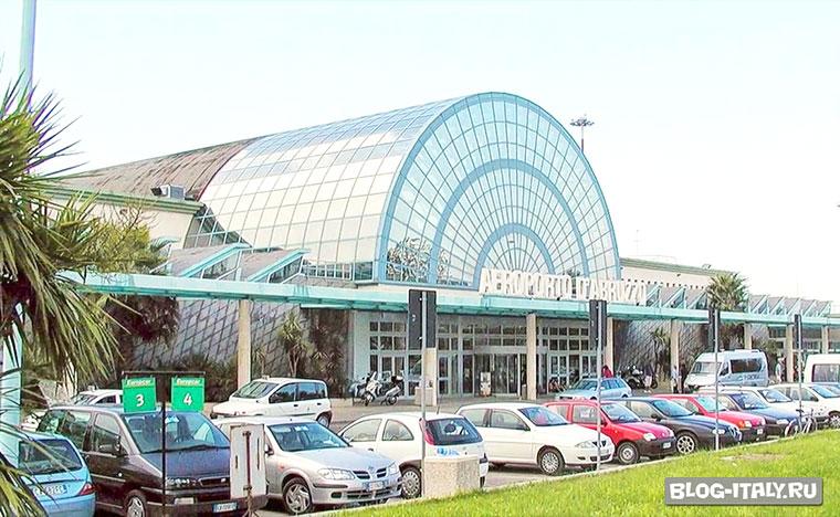 Аэропорт в Пескара