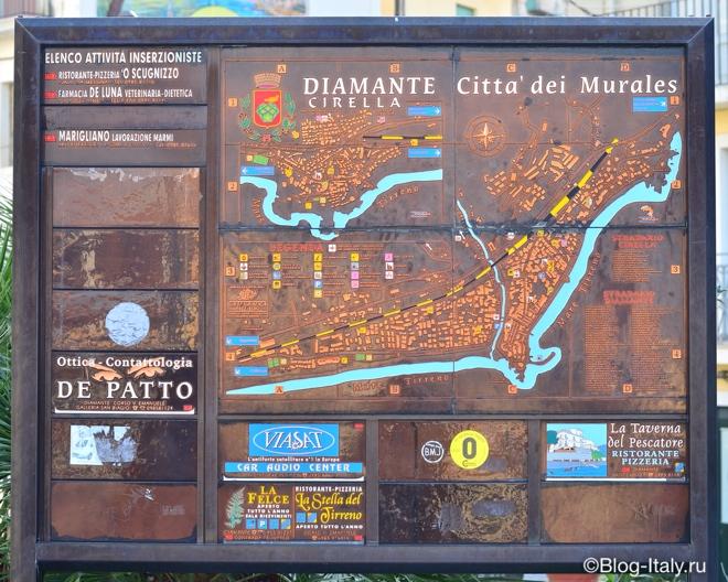 фото карты города Диаманте