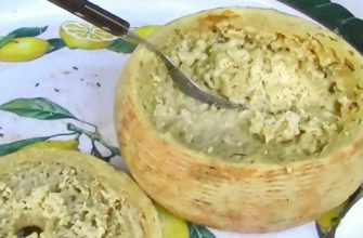 Сыр Казу Марцу