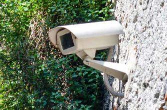 Веб камеры в Риме