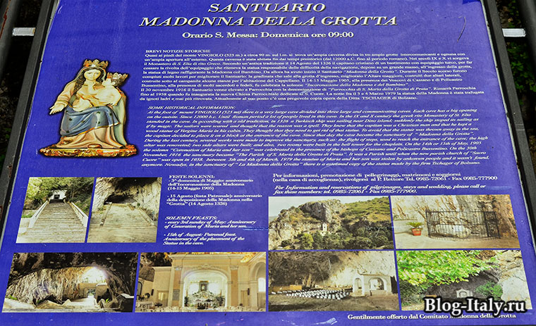 Santuario-Madonna-della-Grotta