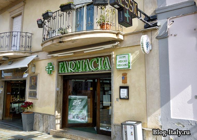 аптека в Италии