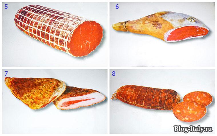 итальянские колбасы