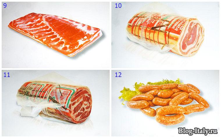 итальянские колбасные изделия