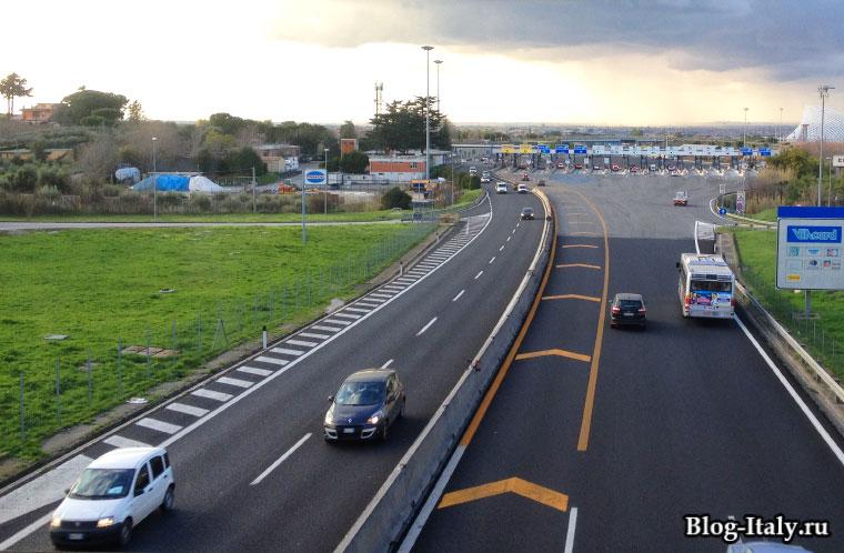 Автомагистраль в Италии