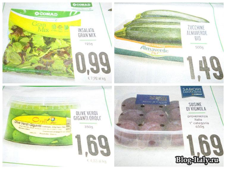 Цены на фрукты и овощи в Италии
