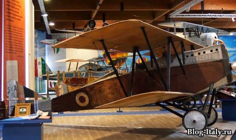 Музей аэронавтики Джанни Капрони