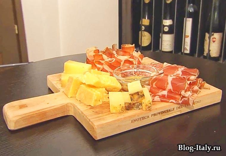 Сыр и прошутто
