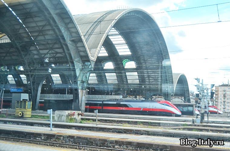 Скоростной поезд в Италии