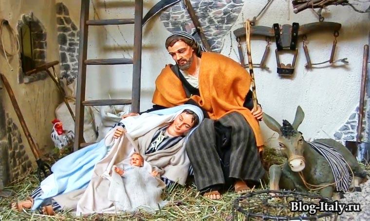 Рождественский Вертеп в Италии