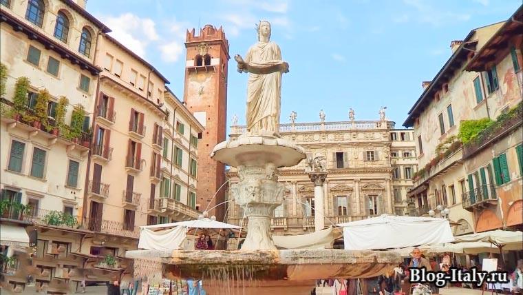 Площадь в Вероне
