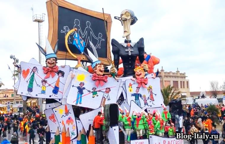 viareggio-carnival-2