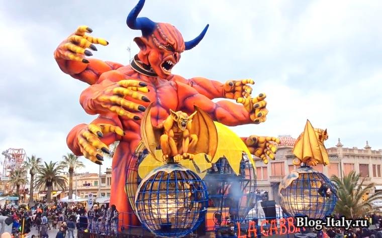 viareggio-carnival-3