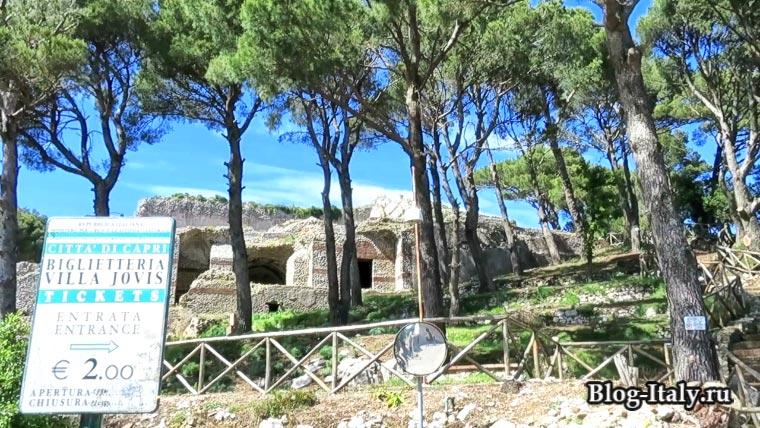 Вилла Джовис (Villa Jovis) в Капри