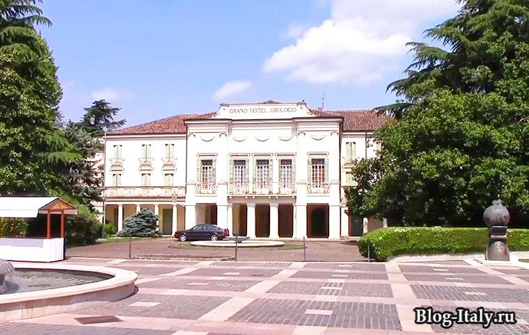 Абано-Терме Гранд Отель