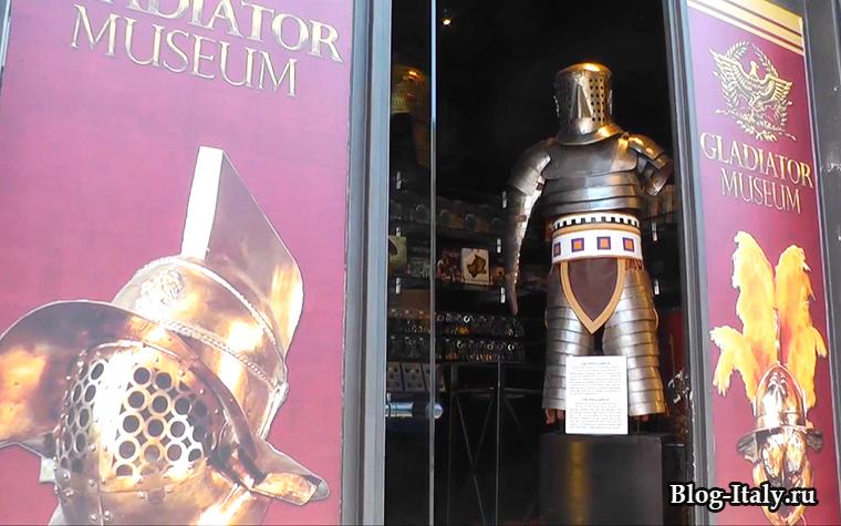 Музей гладиаторов в Риме